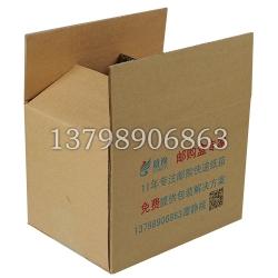 肇庆包装纸箱