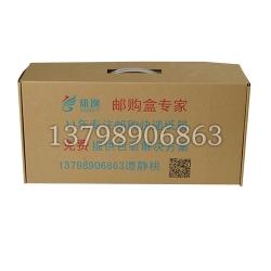 东莞飞机盒